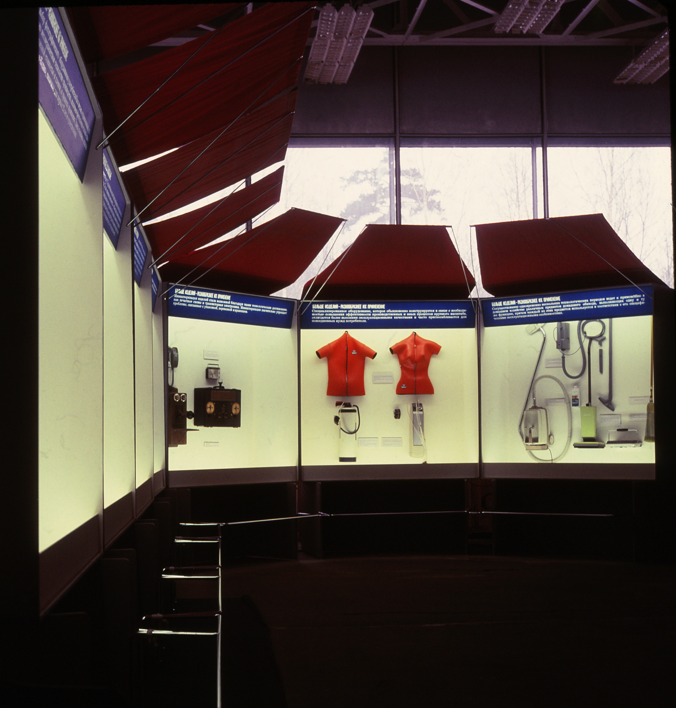 Display cases featuring vacuum cleaners.