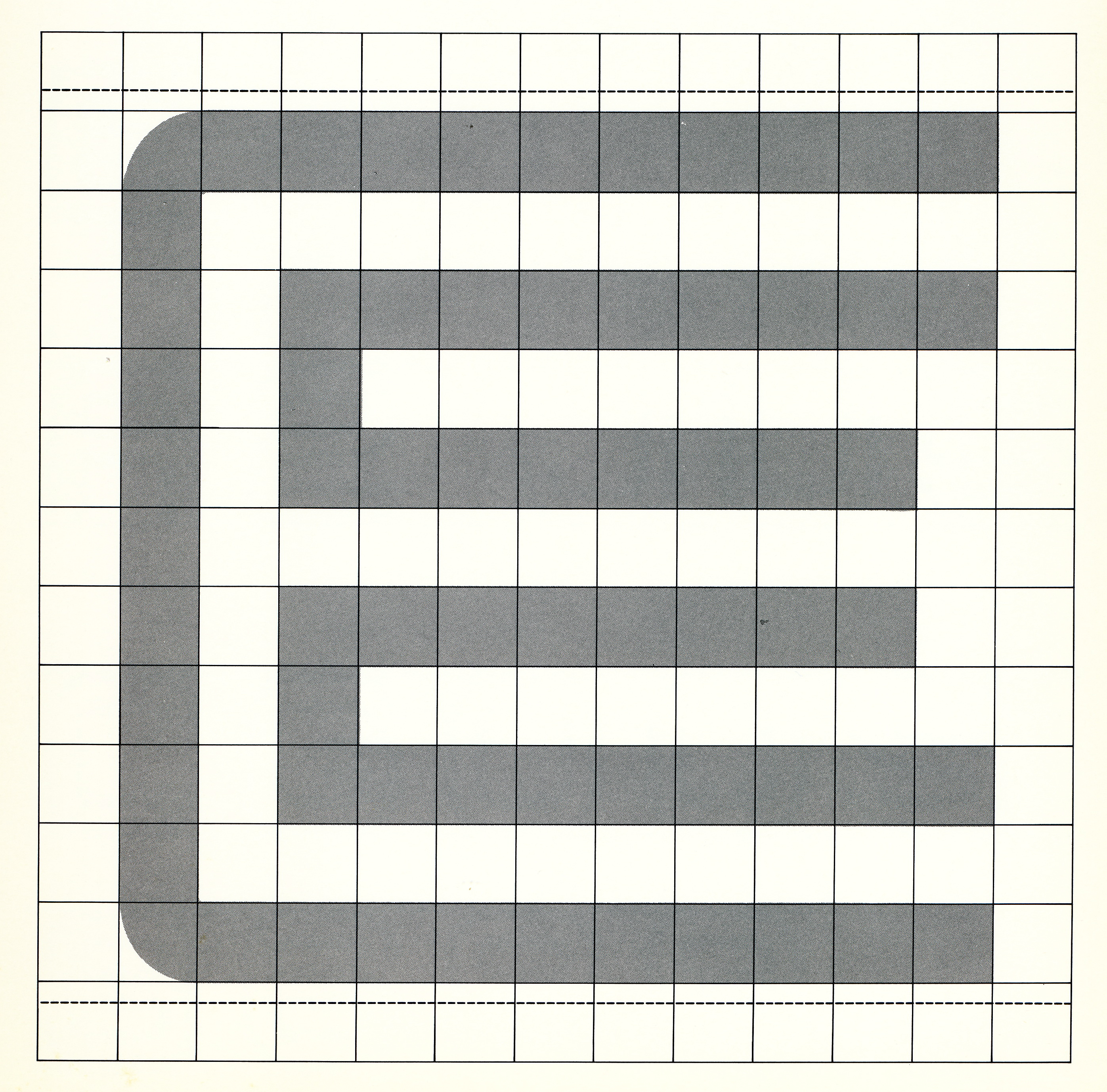 Sculpture of a large letter E on a wall.